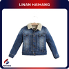 2014 hot sale fashion manufacturers boys clothing winter