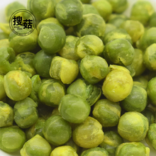 China high quality IQF FROZEN GREEN PEA