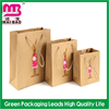 Customizable direct manufacturers brown kraft paper bag for shopping packaging