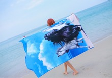 Cotton Velour Sripe Beach Towel