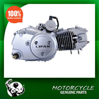 125cc Lifan motorcycle engine LF1P52FMI-F for Lifan motorcycle
