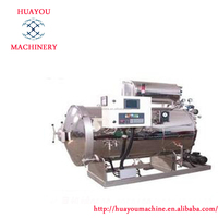 milk pasteurization machine/food processor