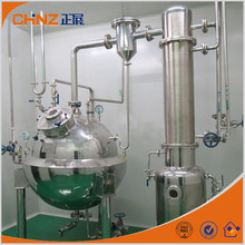 herbal processing machine vacuum spherical Concentrator for sale