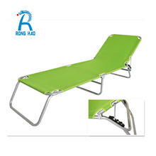 Best Price Of Portable Cot Folding Bed Adjustable Sun Bed