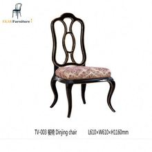 New design furniture manufacturer list antique living room set chairs vintage solid wood chair