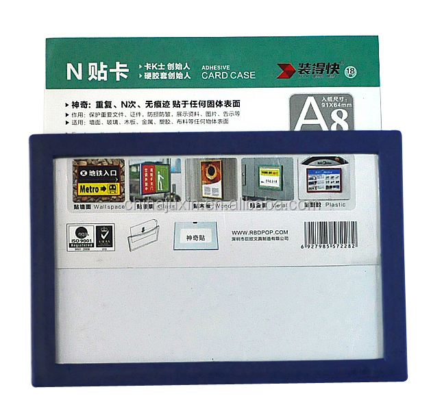 PVC plastic label holder supermarket shelf talker plastic card holder