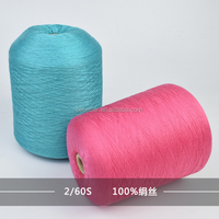 2017 new products 100% raw mulberry silk spun yarn