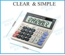 desktops used energy used calculator daily commodity