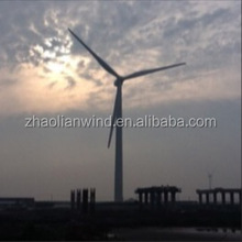 1000w lightning series horizontal wind turbine generator