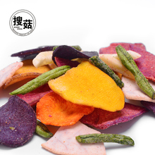 Vacuum Fried Fruits and Vegetables <strong>Chips</strong> made in China