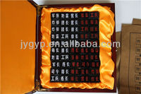 chinese agate army chess with box