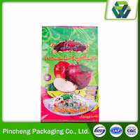 Buy 1kg rice square bottom plastic packaging bag in China on ...