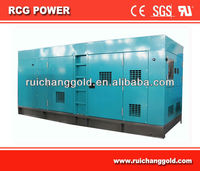 1250KVA enclosed type generator powered by 4012-46TWG2A engine