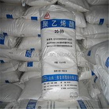 PVA polyvinyl alcohol 1788 2088 2488 powder