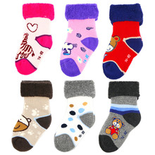 Colorful cute baby 100%cotton terry cartoon winter socks