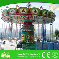 Exciting Giant Park Rides Swing Carousel Chair Rides For Adult
