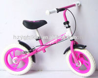 2016 CE Passed Kids Bicycle / Children Bicycle for 3 years old / Cheap Kids Bike