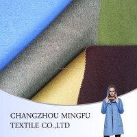 100% wool Double- faced wool coat fabric