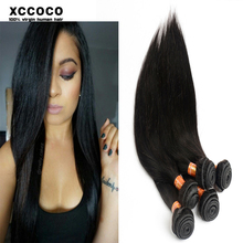 22 Years Experience Brazilian Hair Manufacturer Cheap Brazilian Hair Weave, Wholesale Remy Human Hair