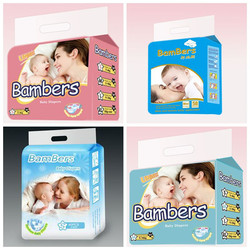 Baby panty diaper /disposable baby diaper wholesale usa