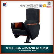 theatre hall cinema hall VIP seat for sale SJ8621