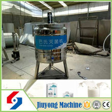 low temperature and water cooling small pasteurization machine