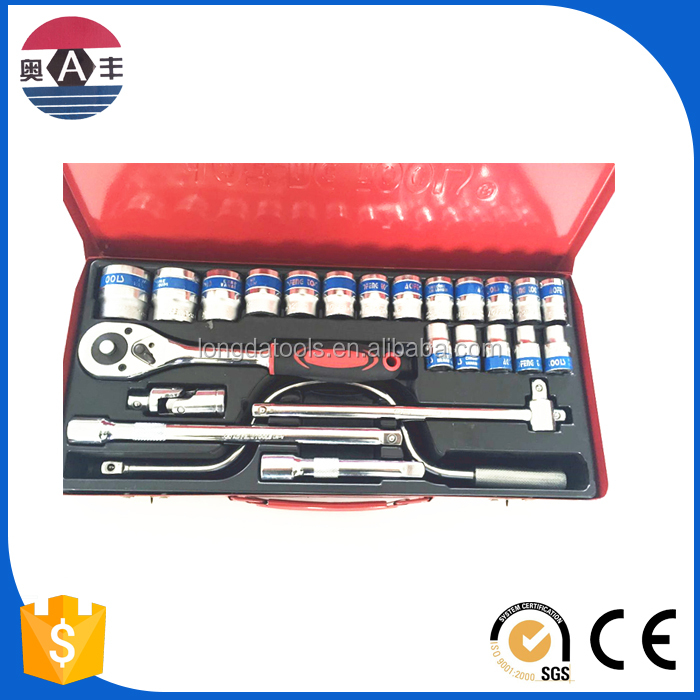 car dent repair tool/socket set/auto repair tools