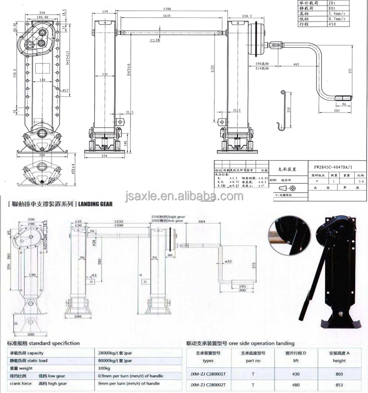 Container Chassis Landing Gear : Semi trailer parts electric retract landing gear buy