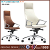 High quality Leather office sex chair GS-1900