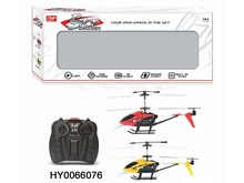 Super 3.5-ch rc 3d gyroscope helicopter with USB HY0066076