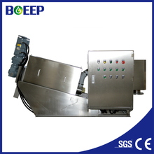 Sludge Dewatering Machine Cutting-Edge Commercial Building Cleaning Equipment (MYDL101)