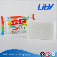 Best Liby Coconut-oil Whitening Laundry Soap Plant