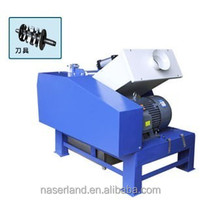 Specially for waste Tap-water pipe plastic pipe crusher/crusher crushing mill