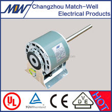 100% copper wire energy-saving electric refrigerator condensor fan motor