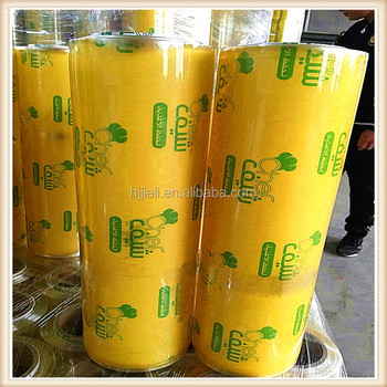 distributor wanted best fresh stretch film pvc for restaurant