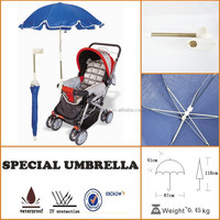 9 years factory fashion safe clamp umbrellas for strollers