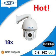 Best selling middle speed dome 120m ir ip cctv webcam hd optical zoom