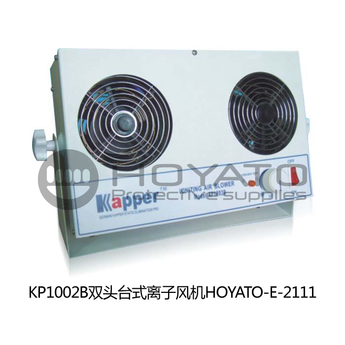 Wholesale shenzhen HOYATO high quality cheap antistatic anti static esd KP1002B Double Head Desk Type Ion Fan