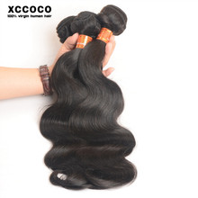 Wholesale 7a Grade Body Wave Unprocesse Hair Weft Brazilian Virgin Hair, Brazilian Virgin Hair Spanish Wave