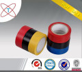 hot selling PVC Tape used for electric wires ( 0.19mm thickness )