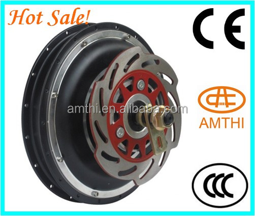 200cc new motors/250cc dirt bike motors, Electric Dirt Bike Motor, electric bike motor 1500w, amthi
