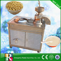 Good quality with CE and ISO 35L small commercial soybean milk processor