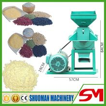 Economical and practical flour mill for sale in pakistan