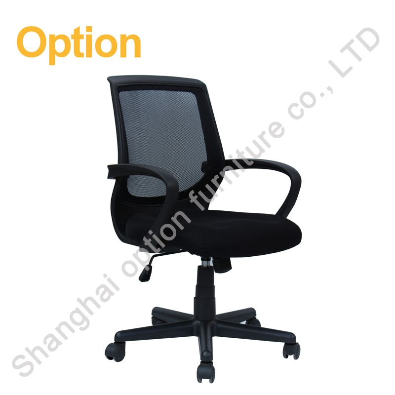 Cheap Standard size monoblock chairs
