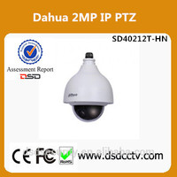 SD40212T-HN Dahua 4MP IP Dome PTZ Camera Support Dual-streams encoding
