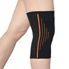 China Supplier Nylon And Spandex Knee