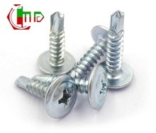 Cross recessed wafer head self drilling tail screw