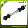Spare parts of automobile stabilizer bar car link for Camaro 14039143 15571395 K5252