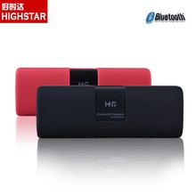 2017 home theater stereo Bluetooth speaker good sound quality BT speaker