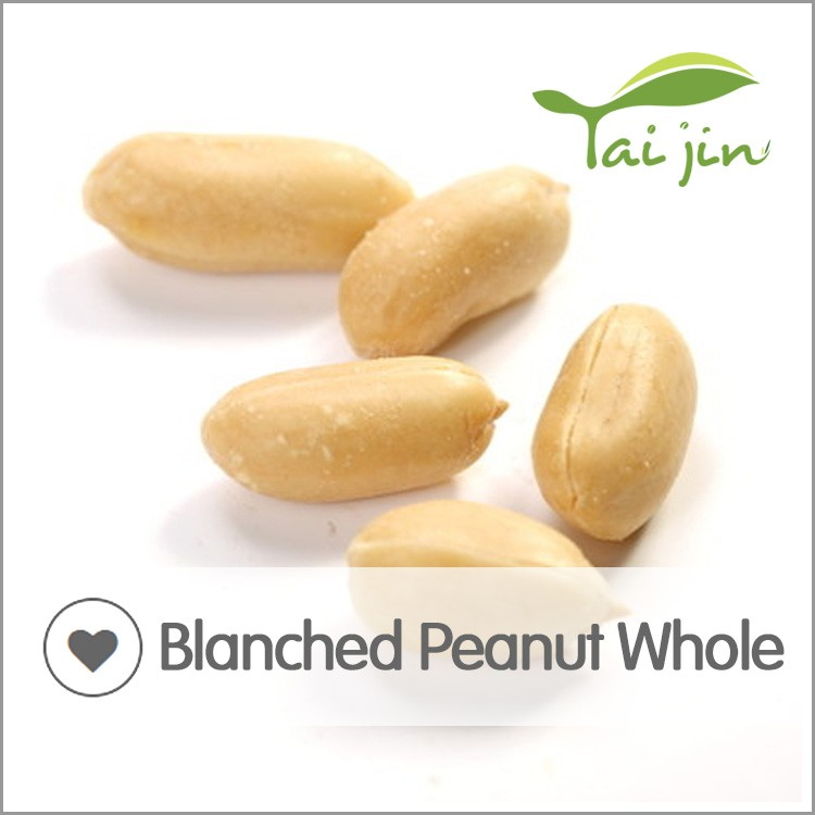 Chinese good quality best shandong blanched peanut kernel